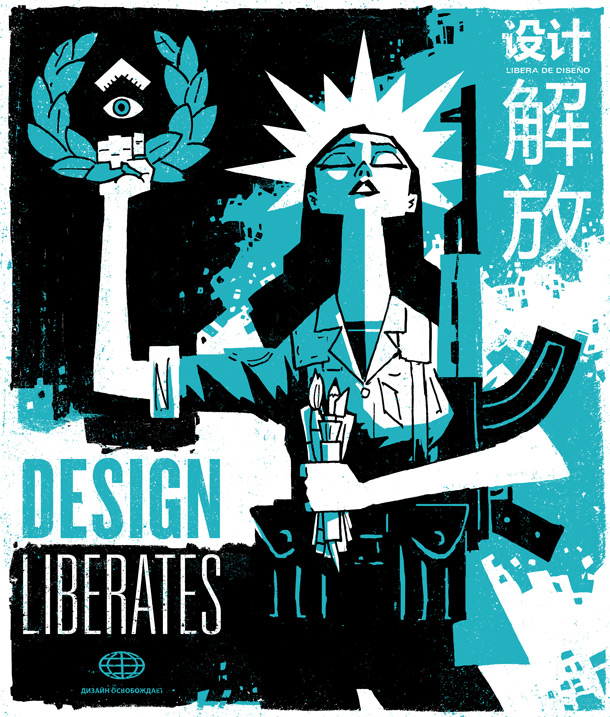 DWP Design Liberates Poster
