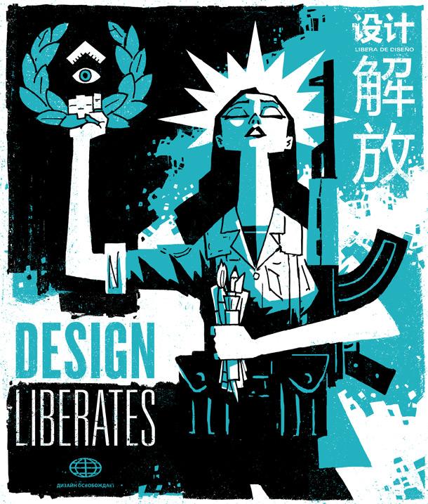 DWP Design Liberates Poster